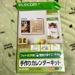 エレコム(ELECOM)の手作りカレンダーキット(その他)
