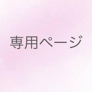関西Jr(その他)