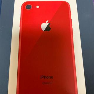 iPhone - iPhone8 64GB simフリー対応