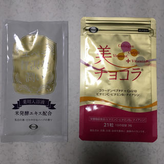 Eisai - エーザイ 美チョコラ サプリ