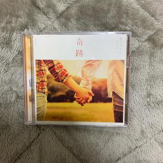カンジャニエイト(関ジャニ∞)の関ジャニ∞ 奇跡の人 CD(アイドルグッズ)
