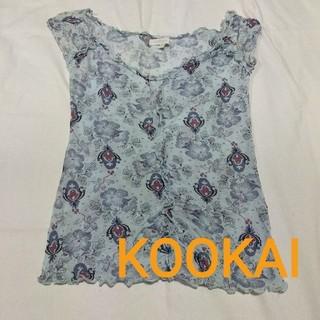 クーカイ(KOOKAI)のKOOKAI トップス カットソー(カットソー(半袖/袖なし))