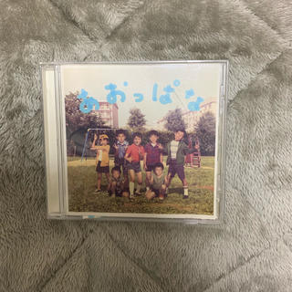 カンジャニエイト(関ジャニ∞)の関ジャニ∞ あおっぱな CD(アイドルグッズ)