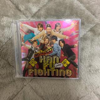 カンジャニエイト(関ジャニ∞)の関ジャニ∞ 関風ファイティング CD(アイドルグッズ)