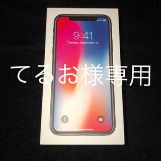 アップル(Apple)の専用(スマートフォン本体)
