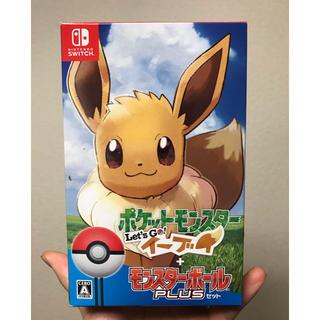 ニンテンドースイッチ(Nintendo Switch)の専用 Let's Go! イーブイ モンスターボール Plusセット(家庭用ゲームソフト)