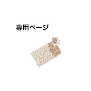グミ(菓子/デザート)