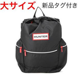 ハンター(HUNTER)の【新品タグ付き】HUNTER バックパック リュック(リュック/バックパック)