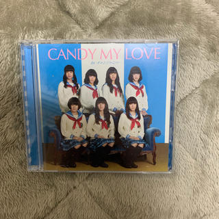 カンジャニエイト(関ジャニ∞)の関ジャニ∞ CANDY MY LOVE CD(アイドルグッズ)