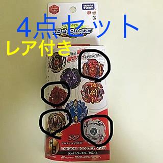 タカラトミー(Takara Tomy)の【送料込】新品 ベイブレードバースト まとめ売り4個(その他)