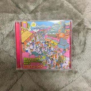 カンジャニエイト(関ジャニ∞)の関ジャニ∞ 好きやねん、大阪。CD(アイドルグッズ)