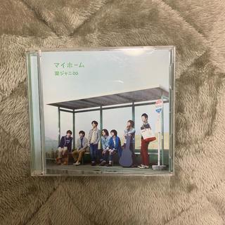カンジャニエイト(関ジャニ∞)の関ジャニ∞ マイホーム CD(アイドルグッズ)