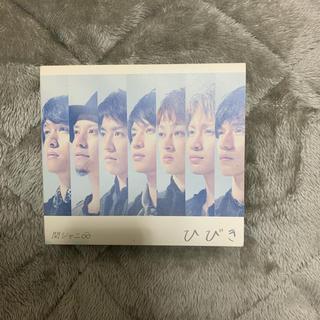 カンジャニエイト(関ジャニ∞)の関ジャニ∞ ひびき CD(アイドルグッズ)