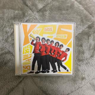 カンジャニエイト(関ジャニ∞)の関ジャニ∞ イエローパンジーストリート CD(アイドルグッズ)