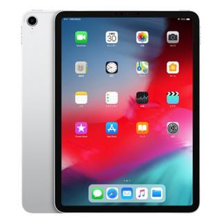 アイパッド(iPad)の【新品未開封】 11 iPad Pro 256GB シルバー Wi-Fi(タブレット)