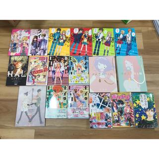 女性漫画まとめ売り 18冊(少女漫画)