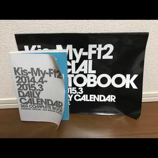 キスマイフットツー(Kis-My-Ft2)のKis-My-Ft2  2014.4〜2015.3 カレンダー(アイドルグッズ)