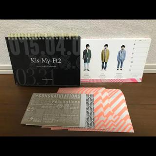 キスマイフットツー(Kis-My-Ft2)のKis-My-Ft2  2015.4〜2016.3 カレンダー(アイドルグッズ)