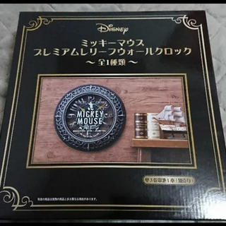 ディズニー(Disney)のDisney ミッキーマウス プレミアムレリーフウォールクロック 〜全1種類〜(掛時計/柱時計)
