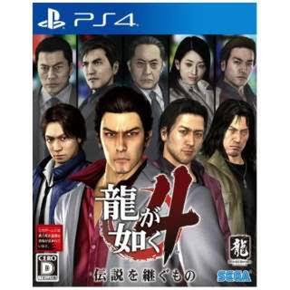 プレイステーション4(PlayStation4)の龍が如く4 ps4版(家庭用ゲームソフト)
