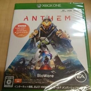ANTHEM (家庭用ゲームソフト)
