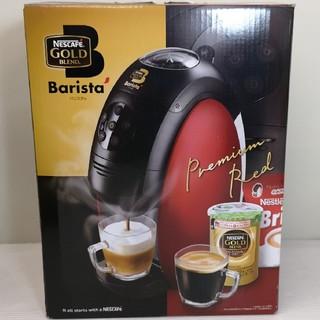 ネスレ(Nestle)のネスカフェ バリスタ レッド (コーヒーメーカー)