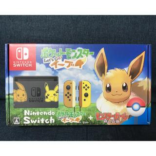 ニンテンドースイッチ(Nintendo Switch)のNintendo Switch  Let's Go イーブイセット(家庭用ゲーム本体)