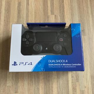 プレイステーション4(PlayStation4)のPS4 ワイヤレスコントローラー DUALSHOCK 4 CUH-ZCT2J(家庭用ゲーム本体)