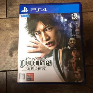 プレイステーション4(PlayStation4)のPS4 ジャッジアイズ 死神の遺言(家庭用ゲームソフト)