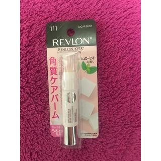 レブロン(REVLON)のREVLON スクラブ(リップケア/リップクリーム)