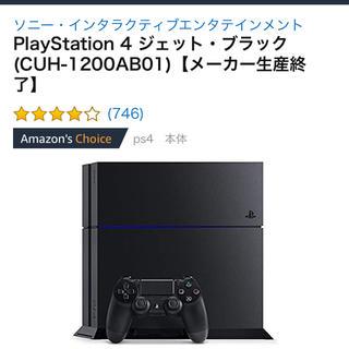プレイステーション4(PlayStation4)のps4  cuh1200 500g(家庭用ゲーム本体)