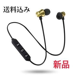 Bluetooth ワイヤレスイヤホン スポーツ(ヘッドフォン/イヤフォン)