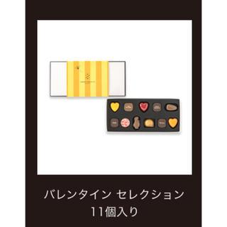 チョコレート(chocolate)のピエールマルコリーニ  チョコレート(菓子/デザート)