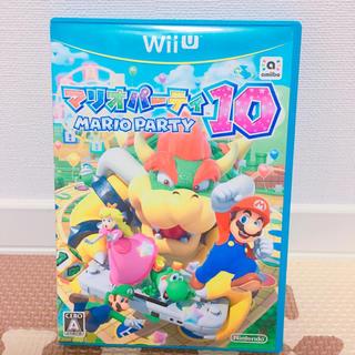 ウィーユー(Wii U)の任天堂 マリオパーティ10 Wii U(家庭用ゲームソフト)