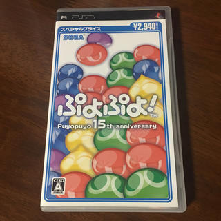 セガ(SEGA)のPSP ゲームソフト:ぷよぷよ! 15th anniversary(携帯用ゲームソフト)