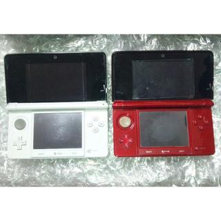 送料無料 3DS 本体 ジャンク(携帯用ゲーム本体)