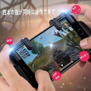 PUBG Mobile / 荒野行動 ゲームパッド ゲームコントローラー 射撃用(その他)