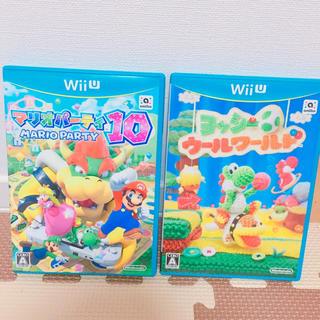 ウィーユー(Wii U)の任天堂 WiiU 「マリオパーティ10」「ヨッシーウールワールド」セット(家庭用ゲームソフト)