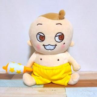カンジャニエイト(関ジャニ∞)のGR8ESTBABYのパンツ(黄色・イエロー)(アイドルグッズ)
