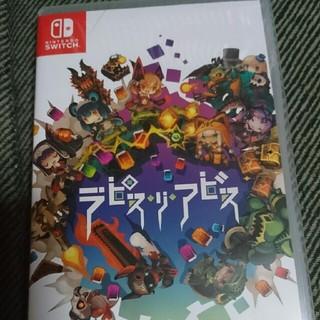ニンテンドースイッチ(Nintendo Switch)のラピスリアビス  switch(家庭用ゲームソフト)