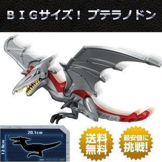 ✨ビッグサイズ✨ レゴ互換 ジュラシック プテラノドン 巨大恐竜(キャラクターグッズ)