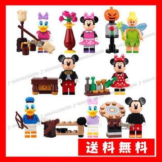 LEGO レゴ 互換 ディズニー Disney ミニフィグ 8体セット(キャラクターグッズ)