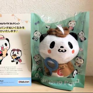 ラクテン(Rakuten)の新品未開封 楽天パンダ お買い物パンダ ぬいぐるみ(ぬいぐるみ)
