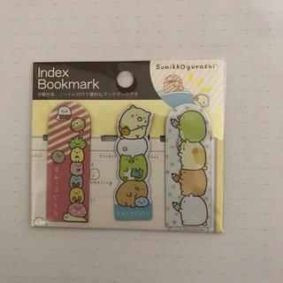 サンエックス(サンエックス)のすみっコぐらし indexBookmark(キャラクターグッズ)