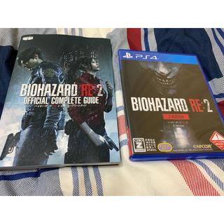 プレイステーション4(PlayStation4)のバイオre2と攻略本(家庭用ゲームソフト)