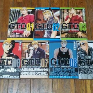 GTO SHONAN 14DAYS1巻~3巻、6巻~9巻(少年漫画)
