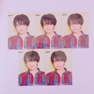 ジャニーズ(Johnny's)のちっこいMyojo 中島健人 厚紙カード(アイドルグッズ)