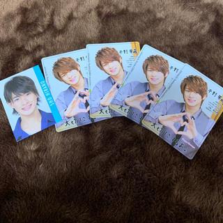 ジャニーズ(Johnny's)の平野紫耀 カレンダーカード(アイドルグッズ)