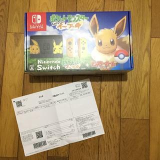ニンテンドースイッチ(Nintendo Switch)の新品未開封 ポケットモンスター イーブイ Let'sGo Switch(家庭用ゲーム本体)