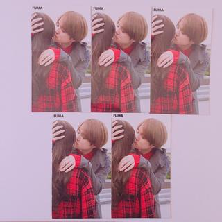 ジャニーズ(Johnny's)のMyojo 菊池風磨 厚紙カード(アイドルグッズ)